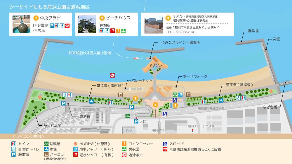 シーサイドももち海浜公園の地図
